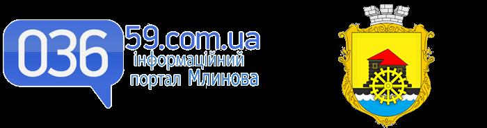 Інформаційний портал Млинова