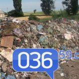 Краян закликають мінімізувати кількість відходів