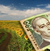 Аграрії Млинівського району отримали кредитні кошти