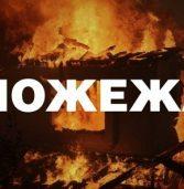 Вогонь підступно знищив сіно і дах