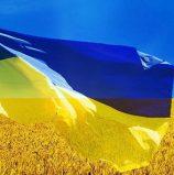 На Млинівщині урочисто піднімуть  Національний Прапор