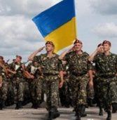 Нове вітання Збройних Сил України