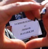 Млинівчани долучились до Всеукраїнської акції-флешмобу