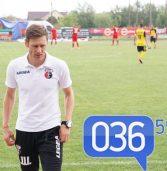 Наставник червоно-чорних – «тренер туру»