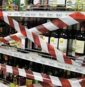 Керівництво громади обмежить продаж алкоголю