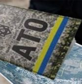 Млинівська ОТГ проводить перереєстрацію заяв учасників АТО