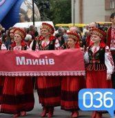 Народні колективи представляли Млинівщину на фольклорному фестивалі