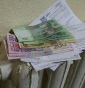 Економні млинівчани отримають кошти