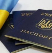 Рейтинг паспорта громадянина України в світі