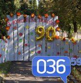 Острожецький ліцей відсвяткував ювілей (фото)