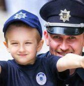 Українська поліція від сьогодні вітатиметься по-новому
