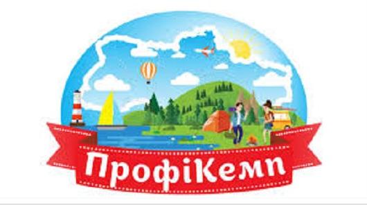 Млинівчани беруть участь у проекті «ПрофіКемп»