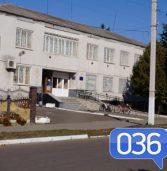 Яка доля чекає Млинівський військкомат після 31 грудня