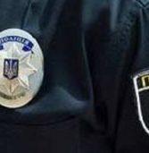 Конкурс у лави поліції триває