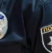 Поліція оголосила конкурс на службу