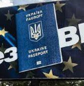 Фейкову інформацію про скасування безвізу в області спростували