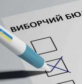 30 червня відбудуться вибори в Млинівській ОТГ