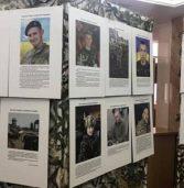 В області діє виставка наших воїнів