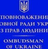 Омбудсмен особисто відстежує питання в'язня Кремля