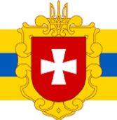 Область посіла другу сходинку серед областей України