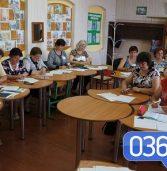 Вчителі початкових класів НУШ готові до навчання першачків (фото)