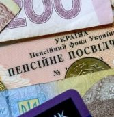 Пенсіонери області почали отримувати червневу пенсію
