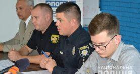 Поліція підготувалась до виборів
