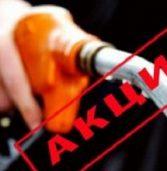 Майже 600 тисяч гривень сплатили податку торговці паливом