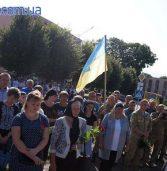 В районі вшанували убієнних Героїв сьогодення (фото)