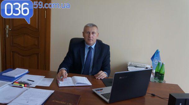 Президент звільнив очільника району