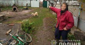 72-річну жінку обікрав сусід