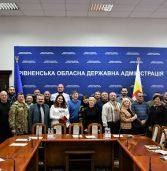 При Рівненській ОДА запрацювала ветеранська рада