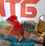 Мешканці Млинівщини почали отримувати продуктові пакети