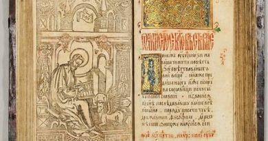 Які ще таємниці криє в собі Муравицьке Євангеліє (фото)
