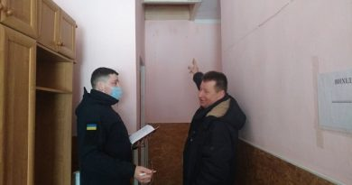 Рятувальники селища інспектують центр з надання соціальних послуг